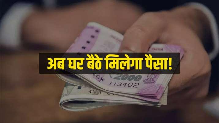 कोरोना संकट के बीच कई...- India TV Paisa