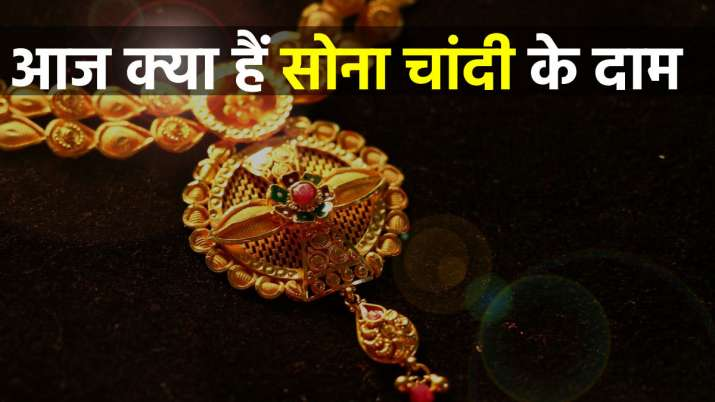 सोने की कीमत में एक...- India TV Paisa