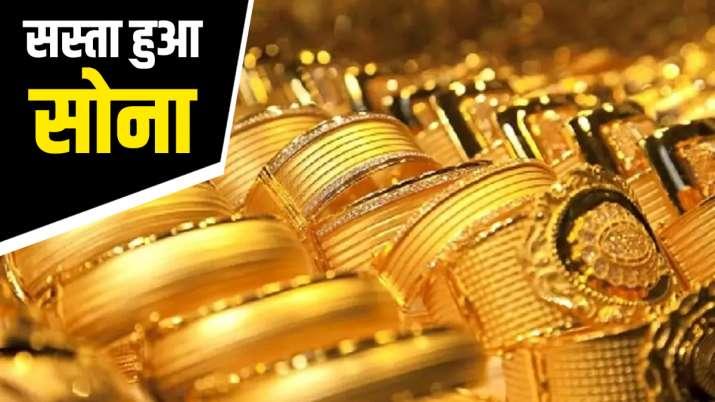 Gold Rate Today: सोने में फिर बड़ी गिरावट, जानें कई शहरों का आज का भाव- India TV Paisa