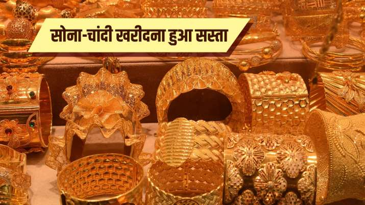 Gold and silver price fall check 12 april 2021 per 10 gram rate list- India TV Paisa