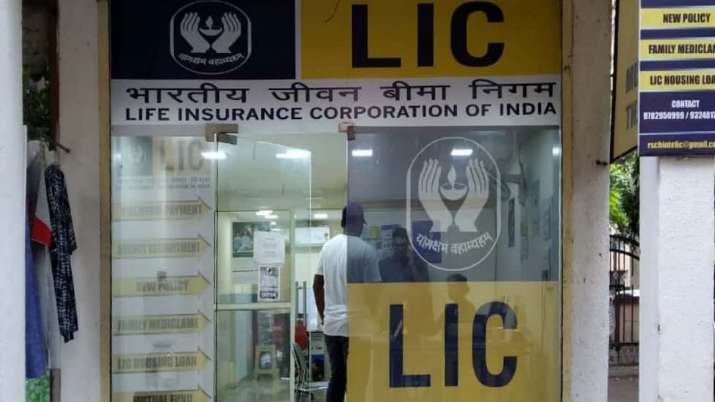 LIC कर्मचारियों की लगी...- India TV Paisa