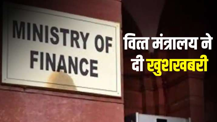 Good news FPIs invested Rs 2.74 lakh crore in stock markets in FY21 finanace ministry report- India TV Paisa