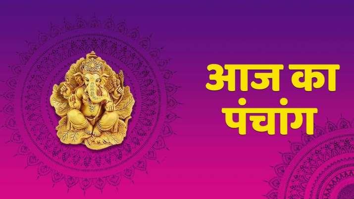 Aaj Ka Panchang 3 April 2021: जानिए शनिवार का पंचांग, शुभ मुहूर्त और राहुकाल