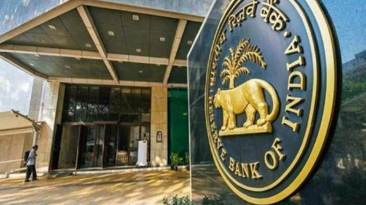 रिजर्व बैंक ने एआरसी के कामकाज की समीक्षा को समिति का गठन किया- India TV Paisa