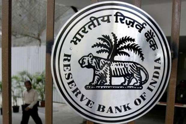 रिजर्व बैंक के...- India TV Paisa