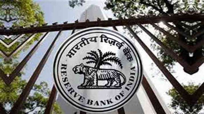 RTGS bank money transfer services will closed for 14 hours RBI order see details- India TV Paisa