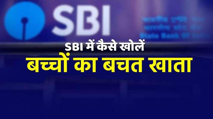 SBI में घर बैठे खुलवाएं...- India TV Paisa