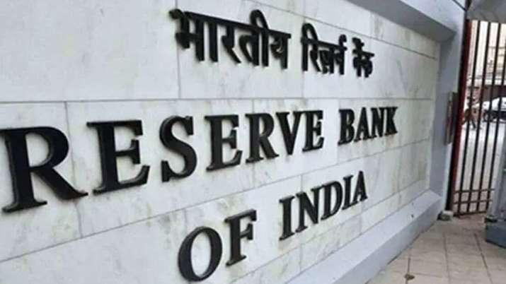 बैंकरों ने की रिजर्व...- India TV Paisa