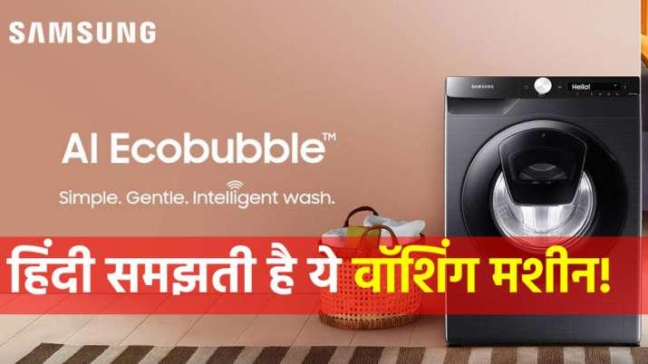 हिंदी समझती है ये...- India TV Paisa