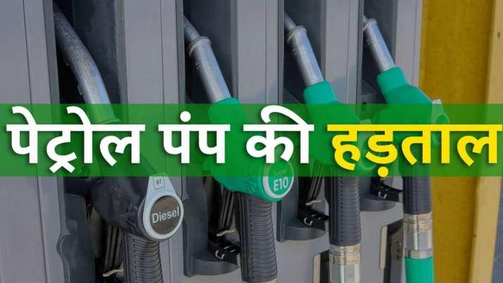 सावधान! आज बंद रहेंगे...- India TV Paisa