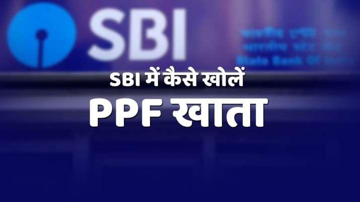 SBI ग्राहक घर बैठे खोल...- India TV Paisa