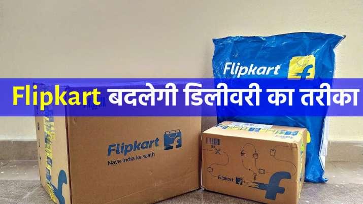 Flipkart अब इलेक्ट्रिक...- India TV Paisa