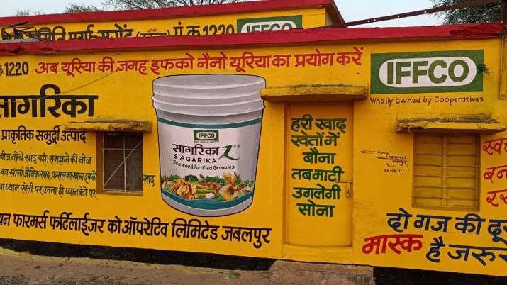 Iffco- India TV Paisa