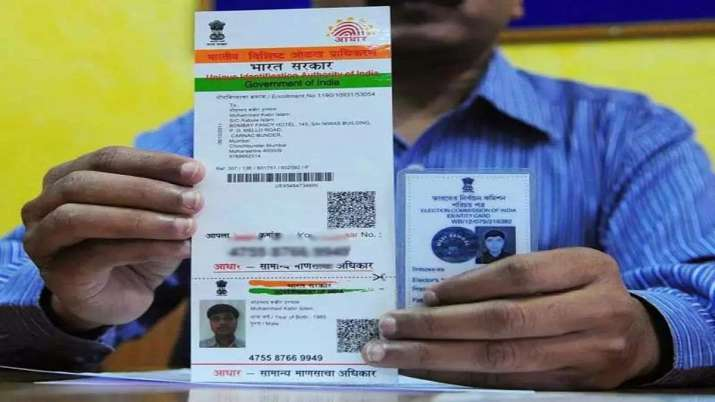 lost your aadhaar card how to get new download online uidai step by step process- India TV Paisa