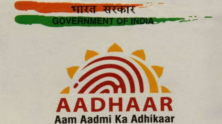 How to lock aadhaar card through SMS check step by step process UIDAI details  - India TV Paisa