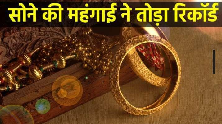 Gold Rate: सोने के दाम में 3,234 रुपए की बड़ी बढ़ोत्तरी, जानें आज के नए रेट- India TV Paisa