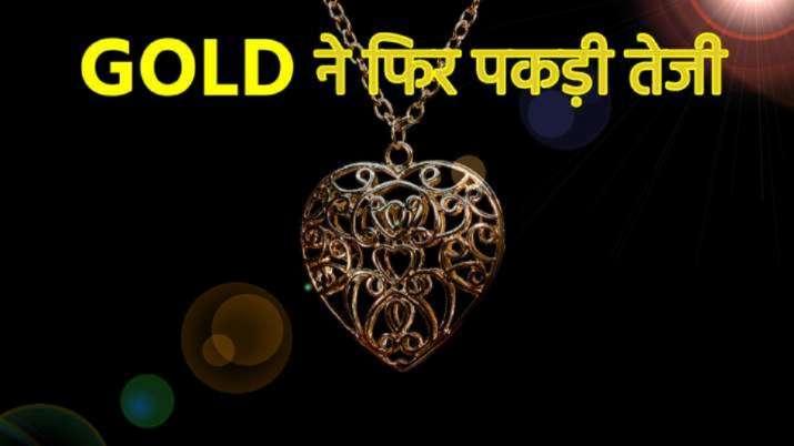 Gold Price 24 May: सोने की कीमत में आज फिर उछाल, जानें 22 कैरेट और 24 कैरेट के दाम- India TV Paisa