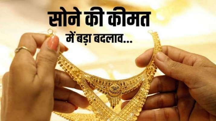 Gold Rate: 93020 का हुआ 10 ग्राम सोना, जानें कई शहरों के दाम- India TV Paisa