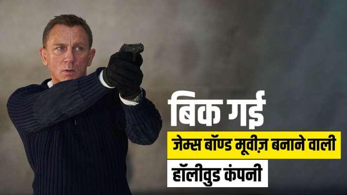 अमेजन ने खरीदा...- India TV Paisa