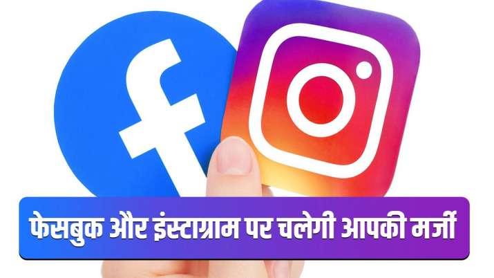 फेसबुक और...- India TV Paisa