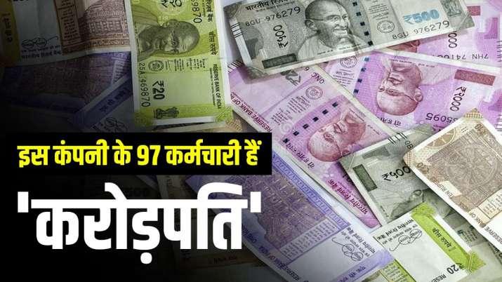 इस भारतीय कंपनी के 97...- India TV Paisa