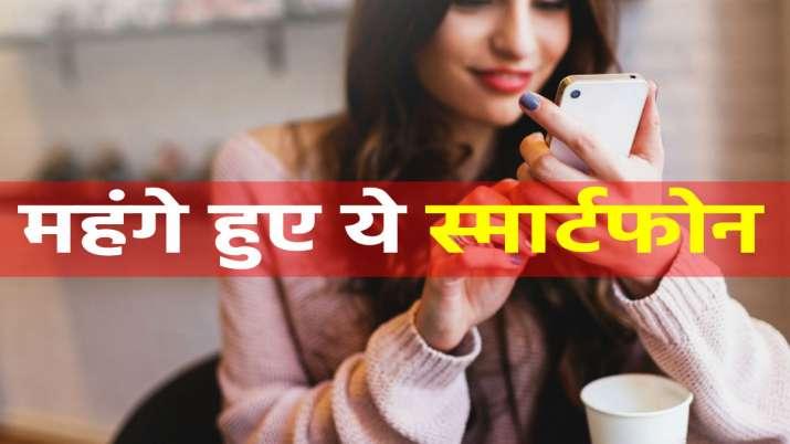 झटका! स्मार्टफोन पर...- India TV Paisa
