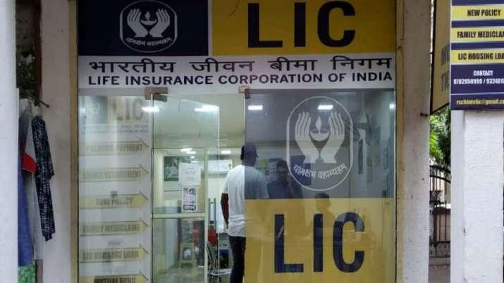 कोरोना के बीच LIC ने दी...- India TV Paisa