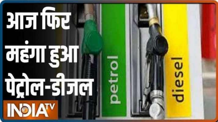 Petrol Price: पेट्रोल-डीजल के दाम में आज फिर बढोत्तरी, जानें कहां पहुंची लॉकडाउन में कीमत- India TV Paisa
