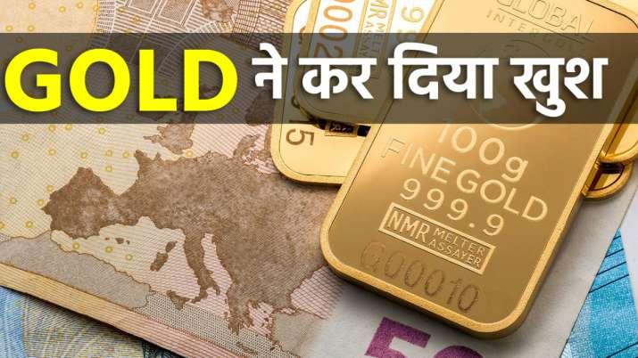 सस्ता सोना खरीदने...- India TV Paisa