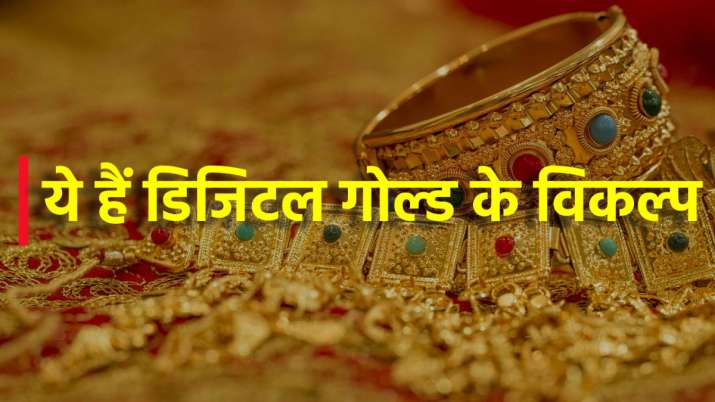 अक्षय तृतीया पर बंद...- India TV Paisa