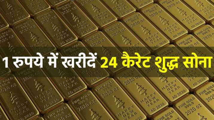Gold पर सबसे बड़ा ऑफर, घर...- India TV Paisa
