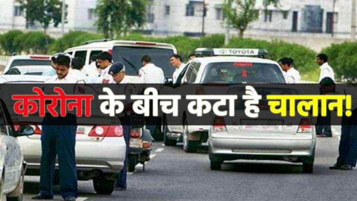 कोरोना के बीच आपका भी...- India TV Paisa