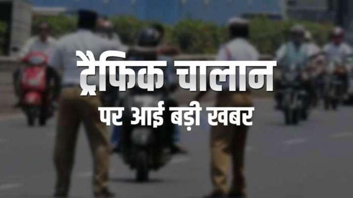 सावधान! ये गलती...- India TV Paisa