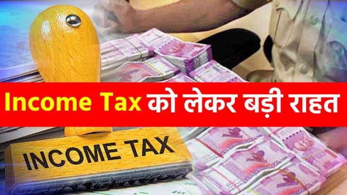 कोरोना संकट के बीच Income...- India TV Paisa