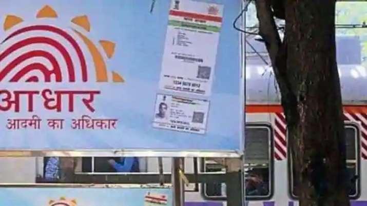 Aadhaar Card Latest News Download your Aadhaar from this direct link - India TV Paisa