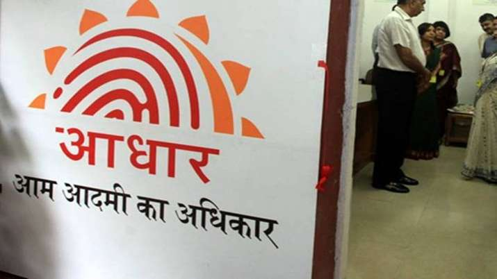 Good news for Aadhaar card holders, update data online with self service update portal- India TV Paisa