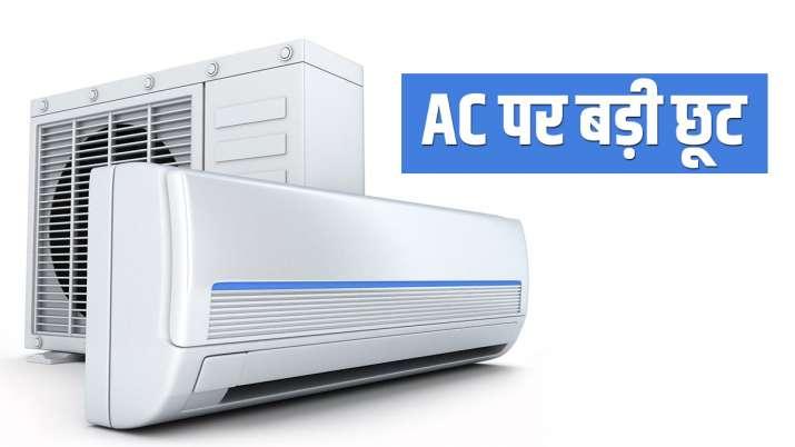 35 हजार का AC 2000 रुपए से कम कीमत में पहुंचेगा घर, देखें ऑफर- India TV Paisa