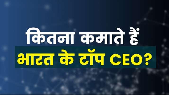 विप्रो के CEO थिएरी...- India TV Paisa