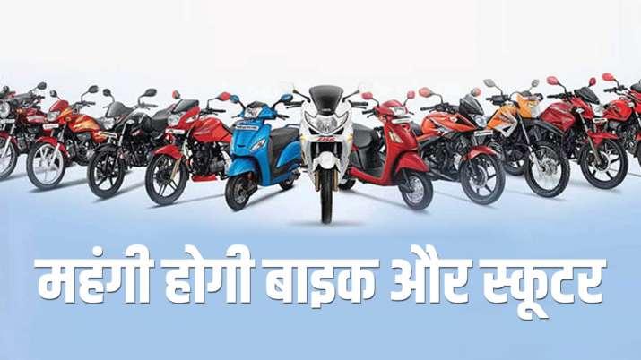 कीमतों में बढ़त का...- India TV Paisa
