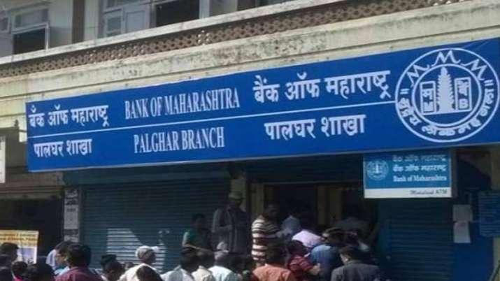 बैंक ऑफ महाराष्ट्र MSME में शीर्ष सरकारी बैंक बना