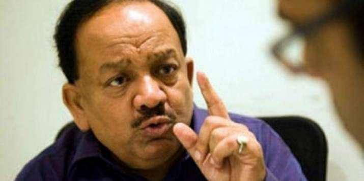 'खाद्य जनित रोगों...- India TV Paisa