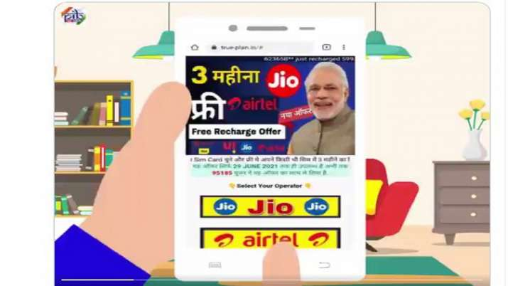 Reliance Jio, Airtel, Vi offers free internet for 3 months this WhatsApp message is fake- India TV Paisa