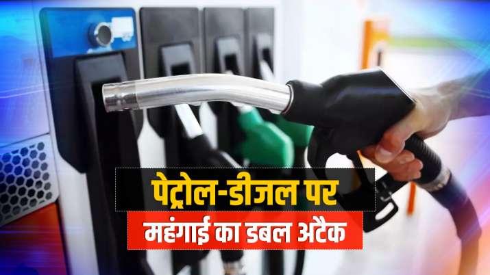 पेट्रोल के बाद अब डीजल के दाम में लगी आग, 100 रुपए प्रति लीटर के करीब पहुंचा- India TV Paisa