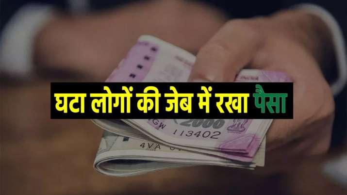 कोविड की दूसरी लहर के...- India TV Paisa