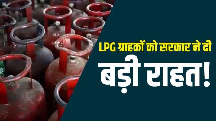 खुशखबरी! अब इंडेन...- India TV Paisa