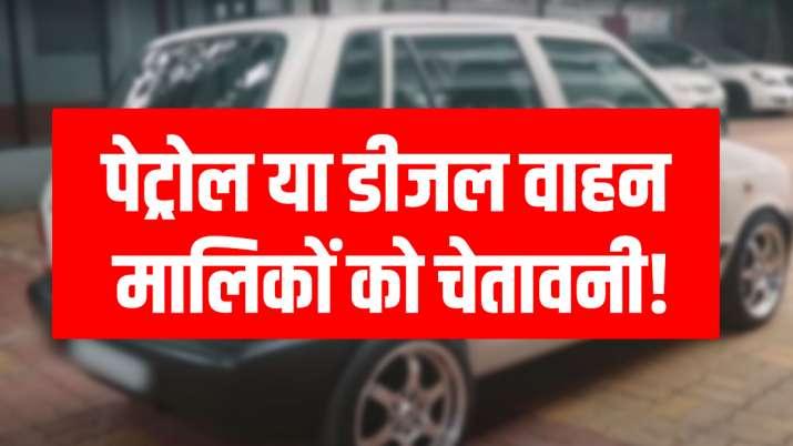 Scrapping- India TV Paisa