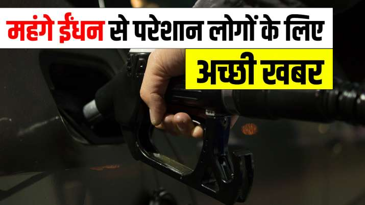 No change in petrol, diesel prices today 28 june 2021- India TV Paisa