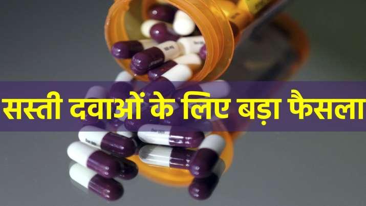 सस्ती दवाओं के लिए...- India TV Paisa