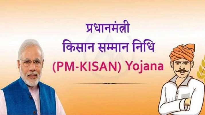 PM Kisan: क्या आपने भी लिया है 2000 रुपए की किस्त का लाभ, अब जेल जाने को रहिए तैयार- India TV Paisa