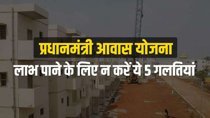 सरकार की इस स्कीम से...- India TV Paisa